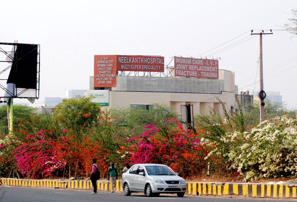 Hospital-by-shah-junaid-1.jpg